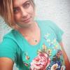 Юлия, 23, г.Щекино