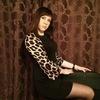 Татьяна, 30, г.Нижние Серги