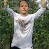 Константин, 40, г.Екатеринбург
