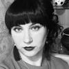 Наталья, 29, г.Кушва