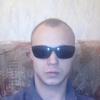Максим, 20, г.Иркутск