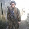 Алекс, 35, г.Вешенская