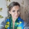 Юлия, 31, г.Черногорск