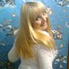 Кристина, 26, г.Борское