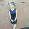Ангелина С, 25, г.Крымск