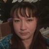 ирина, 33, г.Улан-Удэ