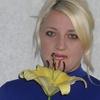 Елена, 38, г.Корсаков