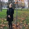 Елена, 36, г.Краснодар