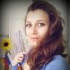 Ольга, 24, г.Джубга