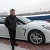 Евгений, 29, г.Атамановка
