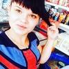 Настя, 21, г.Татищево
