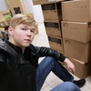 Дима Липков, 19, г.Санкт-Петербург
