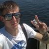 Иван, 24, г.Иловля