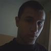 Александр, 19, г.Дубки