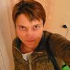 Людмила, 31, г.Лабинск