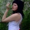 Елена, 38, г.Богатое