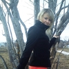 Натаха, 26, г.Белая Холуница
