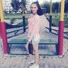 Кристина, 20, г.Кировский