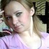 Татьяна, 29, г.Благовещенск (Башкирия)