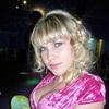 Катерина, 30, г.Уфа