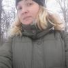 Татьяна, 38, г.Можга