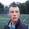 Максим, 20, г.Старая Русса