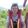 Андрей, 31, г.Котлас