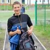 Александр Курмишев, 24, г.Петропавловск-Камчатский