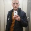 Nikolay, 23, г.Слюдянка