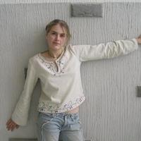 Александра, 35 лет, Стрелец, Москва