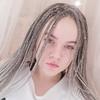 Юля, 16, г.Новосибирск