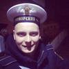 Дмитрий, 23, г.Шахты