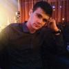Андрей, 27, г.Белгород