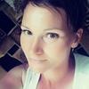Наталья, 37, г.Лысьва