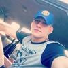 Алексей, 21, г.Райчихинск