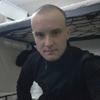 Серж, 28, г.Киров (Кировская обл.)
