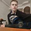 Богдан, 20, г.Звенигород