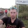 Андрей, 30, г.Дедовск