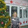Нина, 67, г.Ижевск