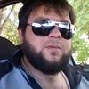 ислама, 36, г.Армавир