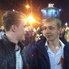 Макс, 19, г.Каменск-Уральский