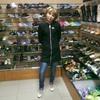 Юлия, 28, г.Пласт