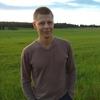 Станислав, 30, г.Черняховск