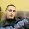 Александр, 32, г.Оленегорск