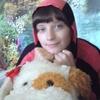 сабрина, 29, г.Сеченово