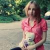 Анастасия, 22, г.Бакал