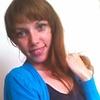 Иришка, 32, г.Коммунар