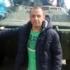 алексей, 33, г.Магадан