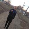 Вадим, 22, г.Пласт
