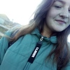 Анастасия Черткова, 19, г.Бирюсинск